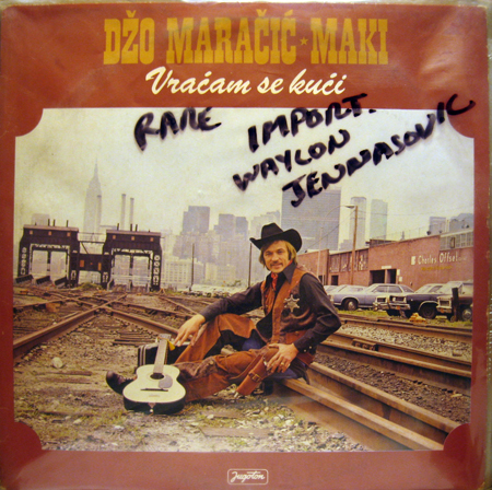 Džo Maračić Maki : Vraćam Se Kući LP, with sleeve from Jerry's Records.
